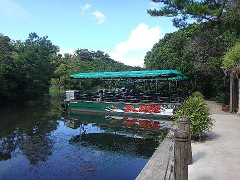 ビオスの丘 湖水観賞舟.jpg