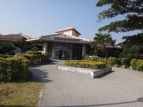 今帰仁村歴史文化センター.JPG