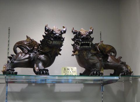 仲宗根重雄シーサー3.jpg